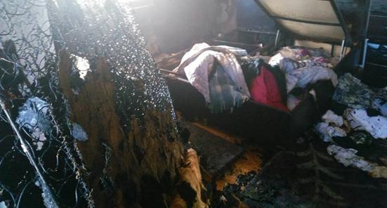 Yangın'da Elektrikli Battaniye Şüphesi
