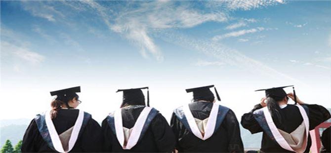Üniversite Öğrencilerine Nakdi Yardım