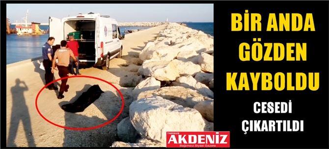 14 yaşındaki Kalender Erdoğan boğuldu