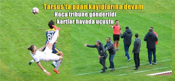 Tarsus İdmanyurdu 0-Menemen Belediyespor 3