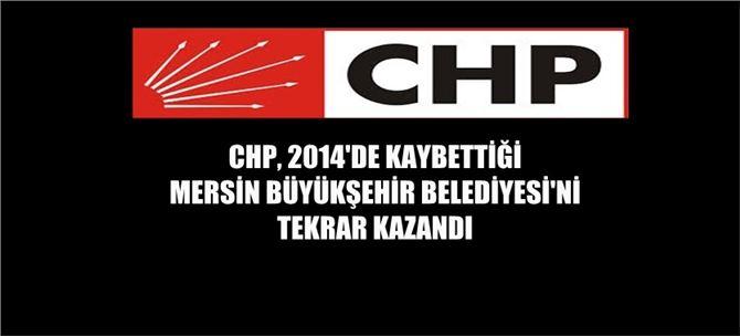 Mersin Büyükşehir Belediye Başkanı Vahap Seçer oldu