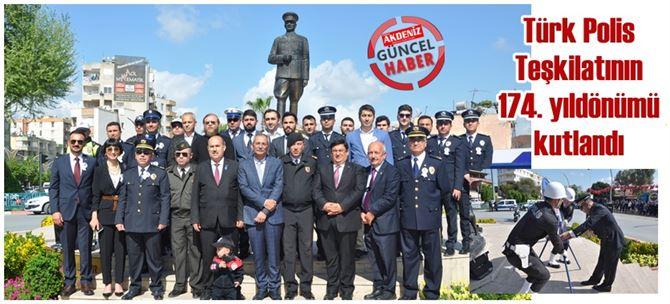 Türk Polis Teşkilatının 174. yıldönümü kutlandı