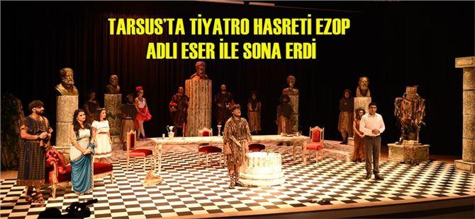 Şehir Tiyatrosu 'Ezop' adlı oyunu sahneleyerek prömiyerini gerçekleştirdi