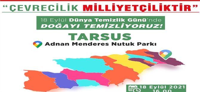 """MHP'den """"Çevrecilik ve Milliyetçilik"""" etkinliği"""