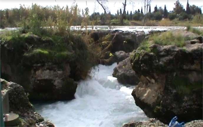 Tarsus Şelalesi'nin görüntüsü